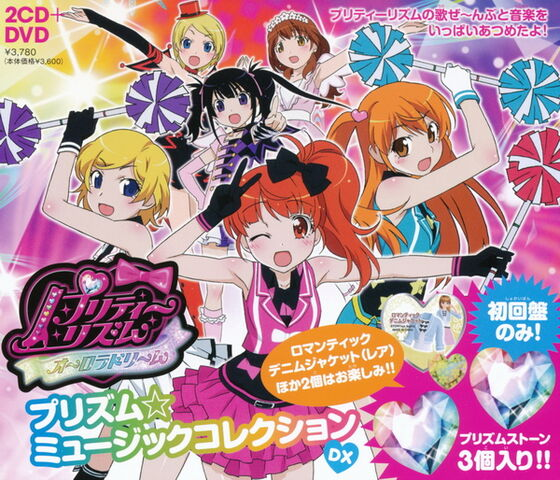 File:Anime-mp3.jpg