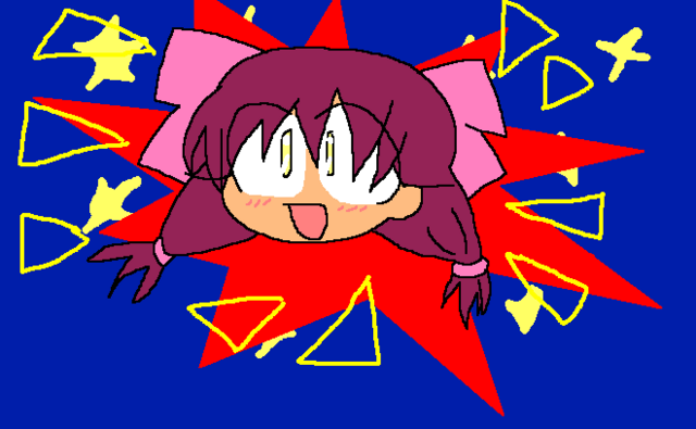 File:Starbell opening 006.png