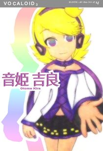Rie-chan Otome Kira