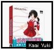 Icon kaaiyuki.png