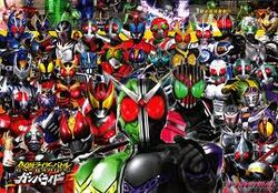 All Kamen Rider