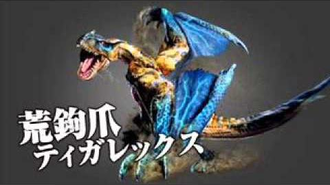 MHX- Theme of Ruinous Hook Claw Tigrex -Fanmade-