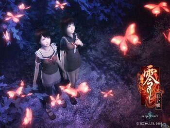 Fatal Frame II - Crimson Butterfly (Japanese Cover Art1)