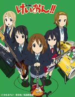 K-On!! Season 2 complete DVD cover