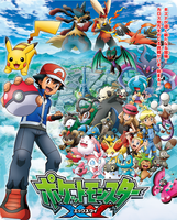 Pokemon the Series XY Japanese poster