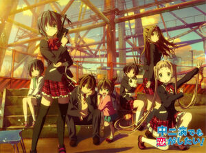 ChuunibyouLoveAndOtherDelusions-AnimePoster(1)