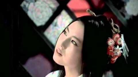 Fatal Frame 2 Chou - Amano Tsukiko - English Sub & Singable Lyrics