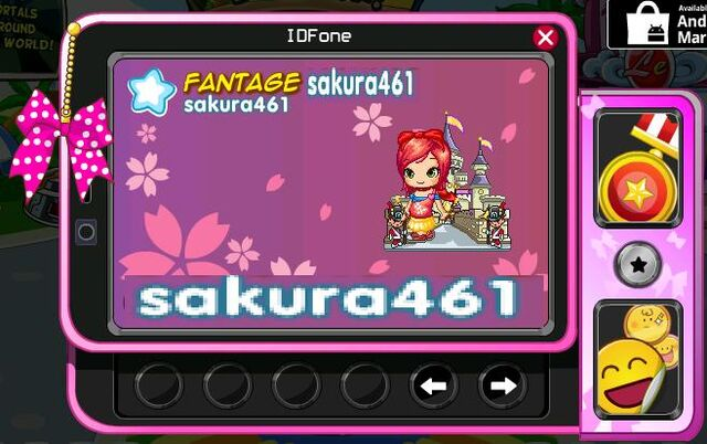 File:Sakura's id fone.JPG