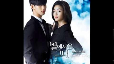 린LYn My Destiny (You Who Came From the Stars 별에서 온 그대) OST Pt. 1