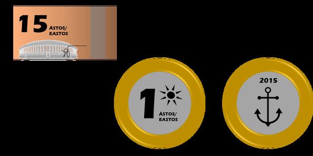 File:ÄSTOS.png