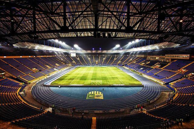 File:Central Krono Arena.jpg