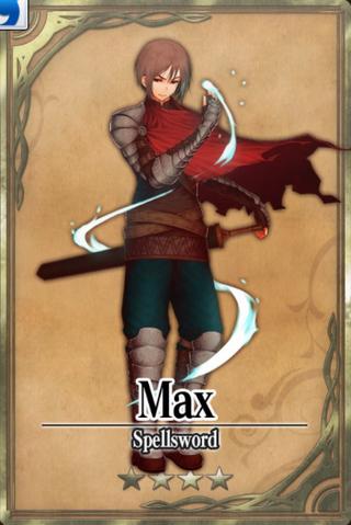 File:Max.png