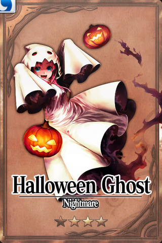 File:Ghost-h-m.png