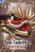 Nine Tailed Fox-m