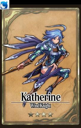 File:Katherine.jpg