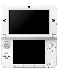 File:3DS XL.jpg