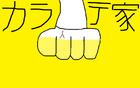 Karate Man JP