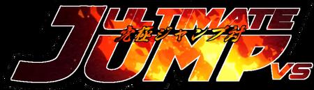 Ultimate Jump Vs