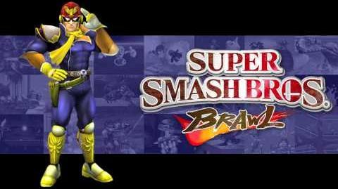 Dream Chaser (Super Smash Bros