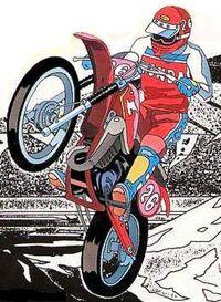 Folder4000 JapaneseExcitebike