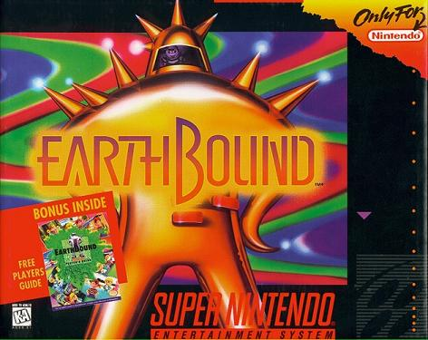 File:EarthBound Box.jpg
