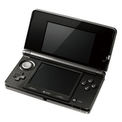 File:Nintendo3DSBlack.jpg