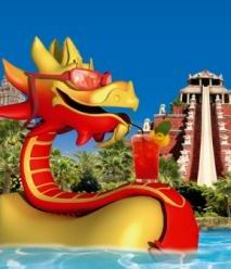 File:Dragon siam park.jpg