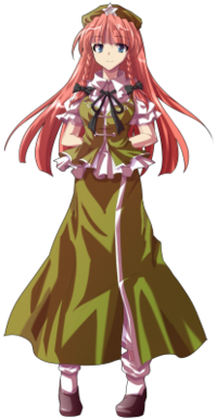 Meiling