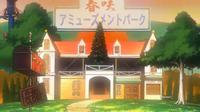 Popotan mansion