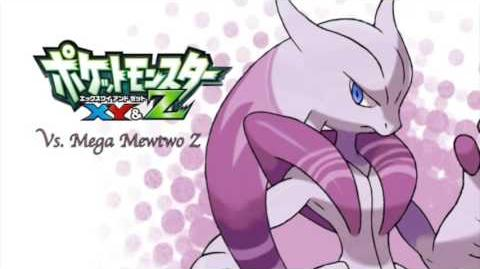 Battle! Mega Mewtwo Z Pokémon X Y & Z Fanmade Remix