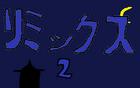 Remix 2 JP