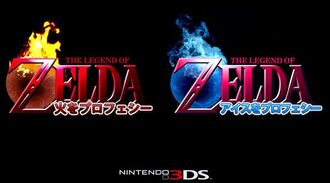 Zelda-Fire-Ice-Prophecy-1041428