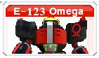 File:E-123 Omega MSSMT.png
