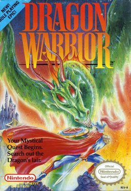 File:Dragon Warrior.jpg