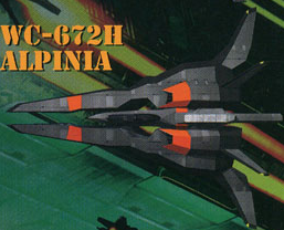 File:Alpinia.png