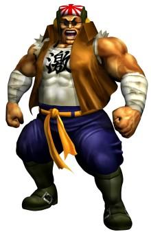 File:Samurai Goroh.jpg