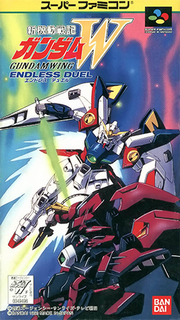 New Mobile Report Gundam Wing - Endless Duel Coverart (1)