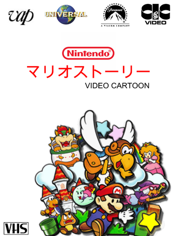 File:Mario Story VHS - smaller.png