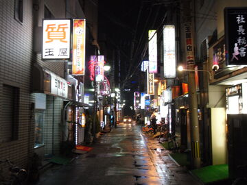 RedLight Fukuoka