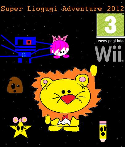 File:Lion Gmae.png