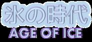 IceAgeLogoJap