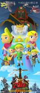 The Wind Waker Movie Chinese Poster