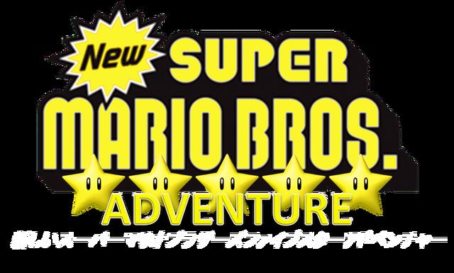 File:Japanese Logo ii.png