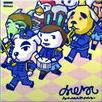 AlbumArt-March