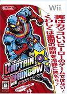 CaptainRainbow