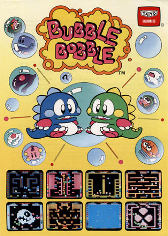 File:Bubble bobble.jpg