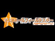 MBSL JP Logo