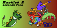 Basilisk 2: Legend's Fang