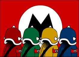 File:Malleo army.jpeg