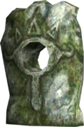 File:Howling Stone.png
